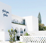 Halcyon_house_hotel_sixties_architecture