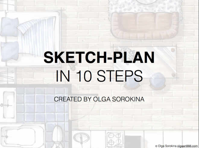 olga_sorokina_promarker_for_interior_design_students_tutorial