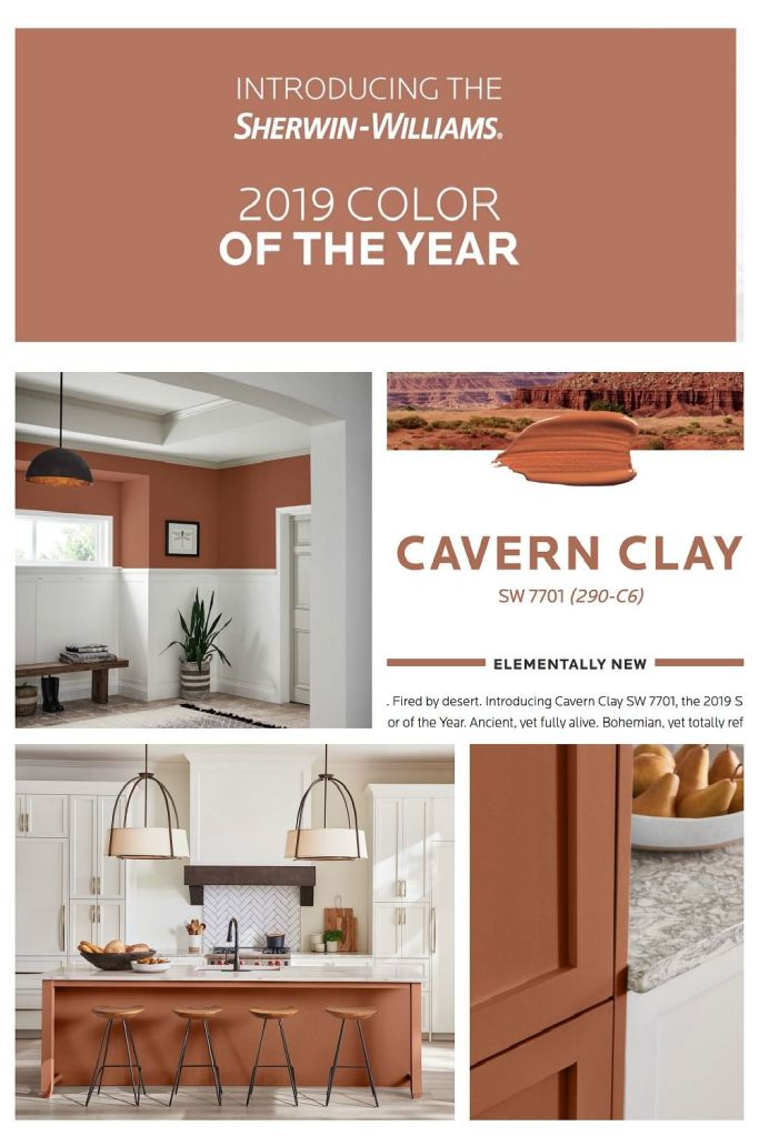 Sherwin_Williams_2019_Colour_of_the_Year_Cavern_Clay